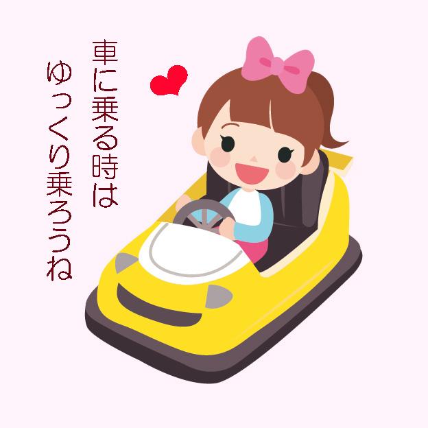 まさかの出産トラブル?!陣痛中に車に乗る時は慎重に!