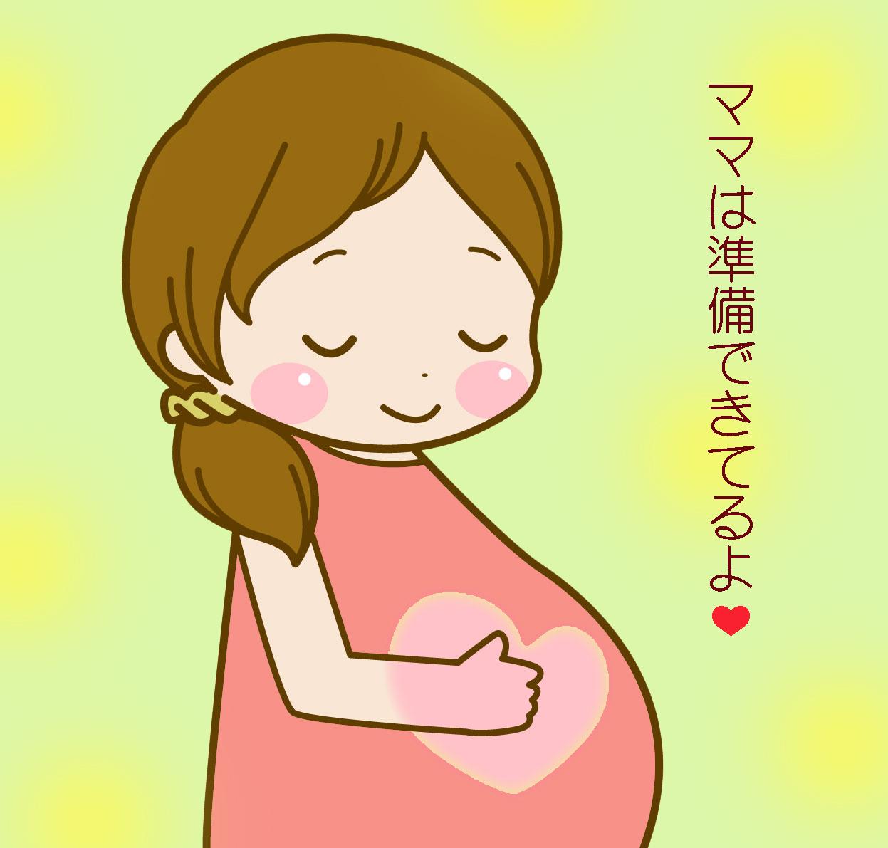 妊婦の生活実態~妊娠後期(臨月)編~