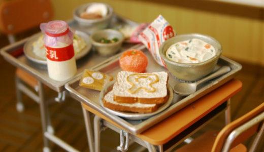 幼稚園の給食を嫌がるのには原因がある【完食がプレッシャーに】